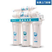 沁園凈水器家用廚房前置直飲凈水機自來水過濾器超濾機QG-U-1004