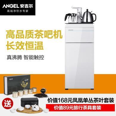 安吉爾 (Angel) 茶吧機飲水機家用辦公立式速熱泡奶保溫下置桶裝水CB2705LK-W