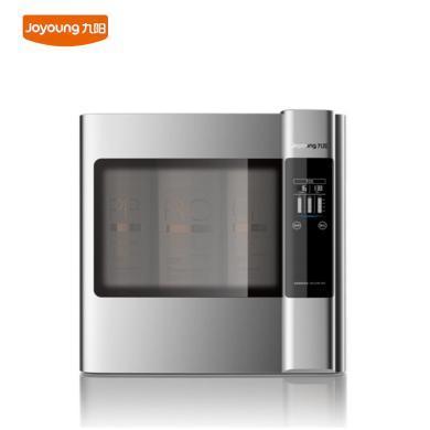 九阳(Joyoung)JYW-RO740净水器家用直饮厨房过滤水器纯水机Ro反渗透净水器