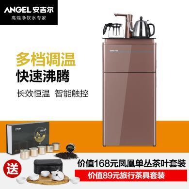 安吉爾 (Angel) 茶吧機飲水機家用立式速熱調溫多功能智能下置桶裝水CB2706LK-BR