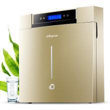 沁園凈水器家用直飲廚房自來水過濾器RO反滲透純水機QR-RO-05A香檳色