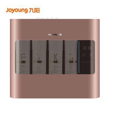 九陽(Joyoung) 家用凈水器JYW-RO612凈水機 ro反滲透純水機