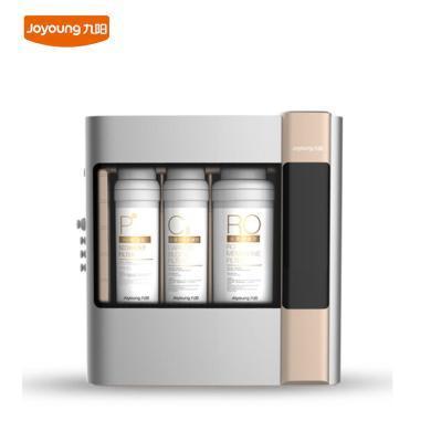 九陽(Joyoung)JYW-RO760凈水器家用廚房直飲機純水機Ro反滲透凈水器