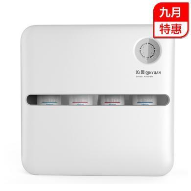 沁園(QINYUAN )家用母嬰優選超濾即濾型不插電無廢水模塊式超濾機QJ-UF-401A