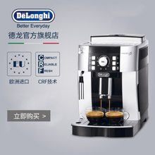 Delonghi德龙  ECAM21.117.SB 咖啡机全自动 意式泵压 自动磨豆 进口豆粉?#25509;?银黑色