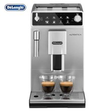 Delonghi德龙ETAM29.510.SB 咖啡机 意式美式 全自动 家用商用 ?#20998;?#36827;口 轻奢银