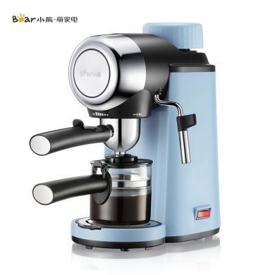 小熊(Bear)咖啡機  家用 意式半自動 泵壓式 可打奶泡 KFJ-A02N1