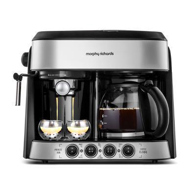 摩飛電器(Morphyrichards)20Bar美式意式二合一打奶泡咖啡機MR4625