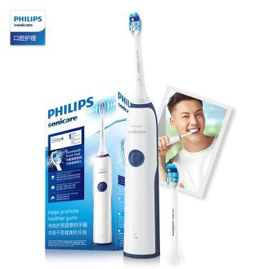 飞利浦电动牙刷HX3226成人充电式声波振动牙刷自动牙刷美白护齿