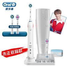 博朗(BRAUN)欧乐B    电动牙刷成人3D充电牙刷蓝牙智能ibrush5000 白色