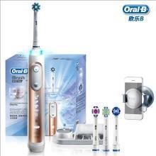 博朗(BRAUN)歐樂B    電動牙刷成人3D充電牙刷藍牙智能ibrush8000 玫瑰金
