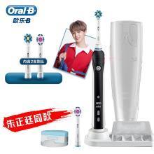 博朗(BRAUN)欧乐B    电动牙刷成人3D充电牙刷蓝牙智能ibrush5000 黑色
