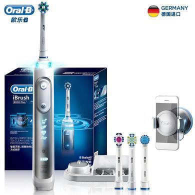 博朗(BRAUN)欧乐B    电动牙刷女 成人款充电式 P8000 3D声波牙刷亮白