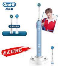 博朗(BRAUN) 歐樂B   電動牙刷 3D聲波震動成人充電式牙刷 清除牙漬 P2000