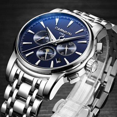 嘉年華(CARNIVAL)手表 男 機械表 男表全自動夜光防水鏤空運動時尚腕表 男士手表