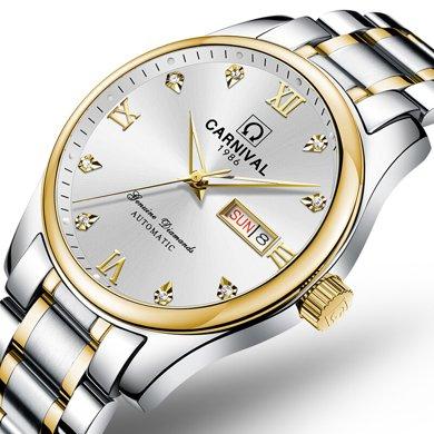 男士手表 全自動機械表 男表夜光防水鏤空雙日歷時尚腕表