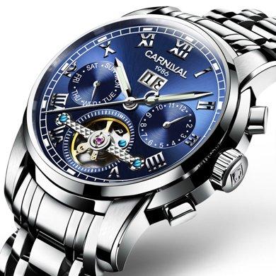 嘉年华(CARNIVAL)手表男机械表 男表 夜光防水镂空男士手表 全自动机械手表