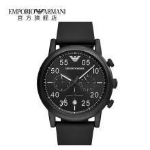 【支持购物卡】Armani阿玛尼经典复古新款手表男 时尚潮流男款手表AR11133