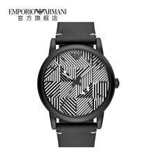 【支持购物卡】Armani阿玛尼新款时尚潮流男士手表 纹路表盘皮带石英表AR11136