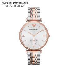 [支持购物卡]Armani阿玛尼混色钢表带手表男 时尚简约正品石英男士腕表AR1677