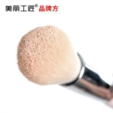 美麗工匠 散粉刷腮紅刷便攜迷你大號散粉蜜粉刷化妝刷工具兩用