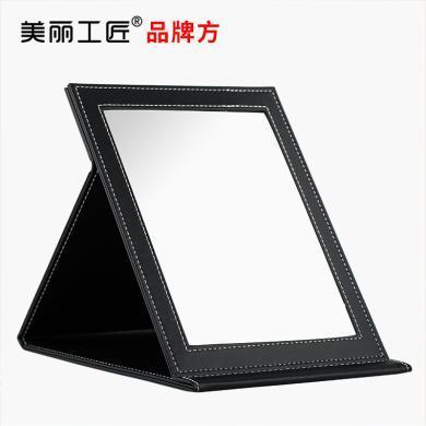 美麗工匠 化妝鏡臺式折疊鏡子便攜大號方形黑色鏡子pu梳妝鏡隨身