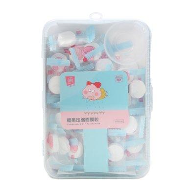 菲爾芙糖果壓縮面膜粒35粒(35粒)