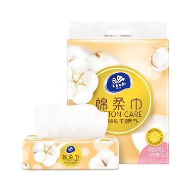 維達棉柔巾XL碼 V1167(100抽*4包)