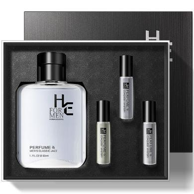 赫恩征服之謎男士香水 持久淡香清新大禮盒藍色哲學買一送三