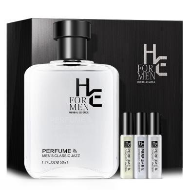 赫恩征服之謎男士香水 持久淡香清新大禮盒灰色軌跡買一送三