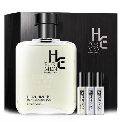 赫恩征服之謎男士香水 持久淡香清新大禮盒黃色客棧買一送三