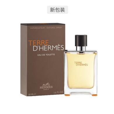 【支持购物卡】法国HERMES爱马仕 大地男士淡香水EDT 多容量可选