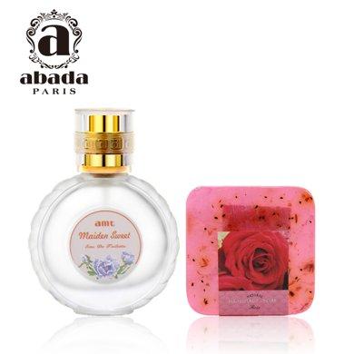 abada雅比特花季系列小甜心香水組合裝