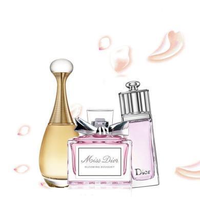 【支持購物卡】法國Dior迪奧女士香水Q版香水明星組合禮盒香水套裝5ml*3