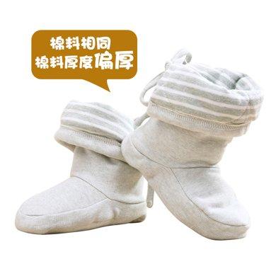 婧麒嬰兒腳套新生兒鞋子加厚棉靴睡袋腳套嬰幼兒秋冬寶寶夾棉鞋  BB1007