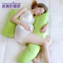 添香四季款孕妇枕侧睡枕抱枕孕妇睡枕护腰侧睡枕头托腹多功能靠枕