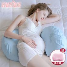 添香秋冬护腰枕孕妇侧卧枕头多功能靠枕孕妇枕托腹枕孕妇抱枕腰枕