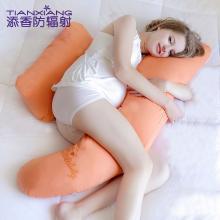 添香四季款孕婦枕側睡枕抱枕孕婦睡枕護腰側睡枕頭托腹多功能靠枕
