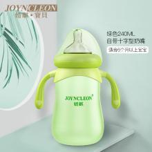 【新品上市】婧麒婴儿玻璃奶瓶ppsu耐摔新生儿宝宝防胀气硅胶吸管奶瓶断奶神器  jnp1663  包邮