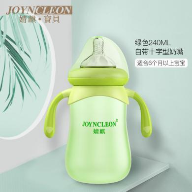 婧麒嬰兒玻璃奶瓶ppsu耐摔新生兒寶寶防脹氣硅膠吸管奶瓶斷奶神器  jnp1663  包郵