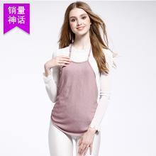 婧麒防辐射服孕妇装正品放福幅射衣服女肚兜怀孕期内穿围裙上班   jc8008