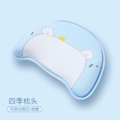 婧麒嬰兒枕頭定型枕兒童寶寶0-1-3歲新生幼兒頭型矯正防偏頭糾正 Jzt0513