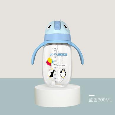 婧麒學飲杯嬰兒寶寶吸管水杯鴨嘴杯手柄防嗆兒童幼兒園水杯吸管杯    Jsb1666