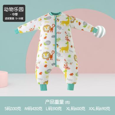 婧麒寶寶睡袋嬰兒秋冬純棉防踢被子神器嬰幼兒童小孩分腿睡袋春秋薄款  jsd3999