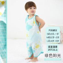 睡袋婴儿夏季 薄款幼儿童背心防踢被神器四季通用款宝宝纱布睡袋   jsd1835