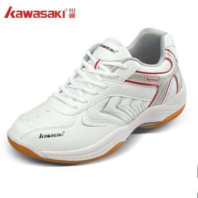 川崎羽毛球鞋運動鞋防滑耐磨男女鞋 超輕網面透氣訓練跑步鞋減震k-003