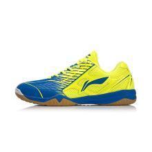 李宁乒乓球鞋男鞋减震耐磨防滑支撑男士低帮运动鞋APTM001