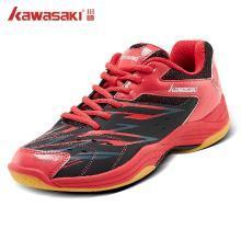 川崎(kawasaki) 羽毛球鞋男女运动休闲鞋防滑耐磨减震2018年新款火烈鸟
