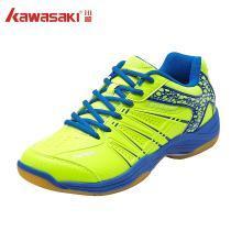 川崎(KAWASAKI)羽毛球鞋男女款运动鞋防滑透气减震 K-062