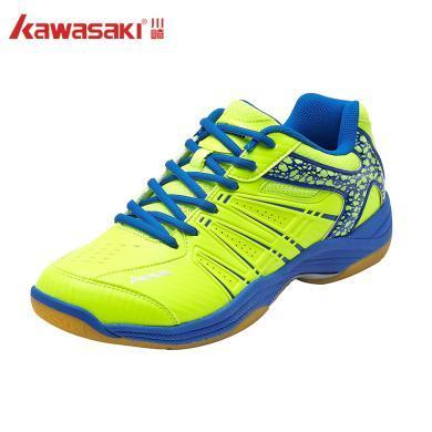 川崎(KAWASAKI)羽毛球鞋男女款運動鞋防滑透氣減震 K-062